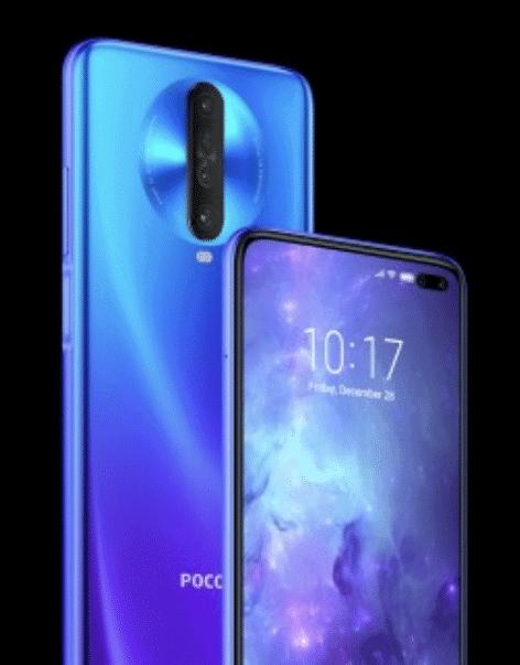 تسريبات لمواصفات هاتف Poco X2 التقنية من شركة شاومي