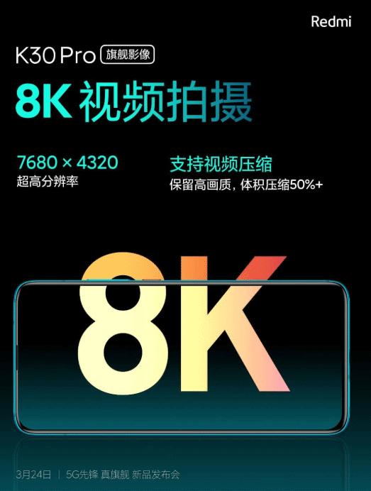 هاتف Redmi K30 Pro الجديد سيدّعم تشغيل الفيديوهات بدقة 8K وكاميرا بتقريب رقمي حتى 30 مرة X30