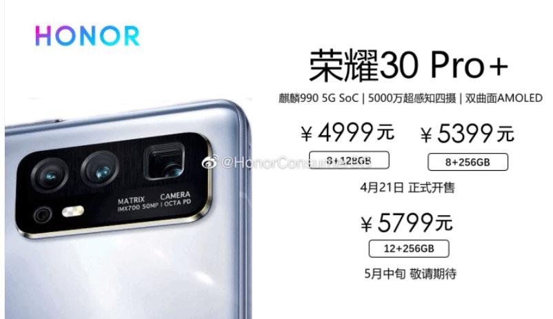 تسريبات حصرية عن سعر و موعد الإعلان عن هاتف  + Honor 30 Pro الجديد